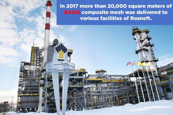 The results of deliveries for the summer season of 2017 for Rosneft.
