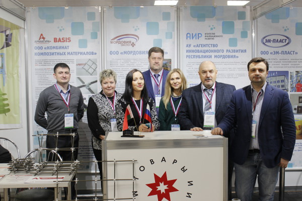BASIS technology was presented at EXPO-RUSSIA BELARUS 2015.